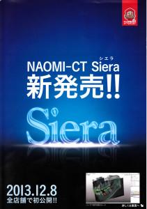 NAOMI-CT  Siera