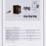 NAOMI-CT 立体造形機