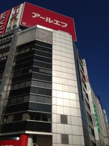 アールエフ東京店
