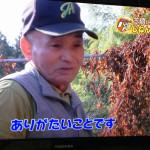 笠間自然薯研究会 大里会長