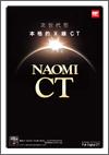 NAOMI-CT