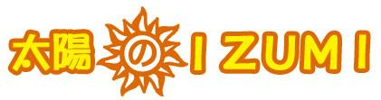 太陽のIZUMI