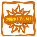 太陽のIZUMI ~いずみ13号の干し芋(干しいも・ほしいも)~茨城県ひたちなか市の干し芋・丸干し専門店